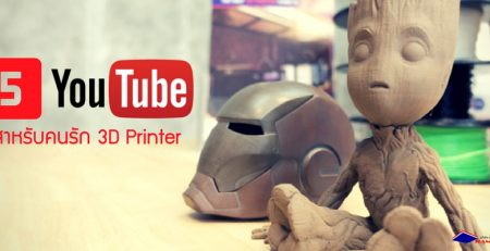 3d printer iron man head with colorfabb filament